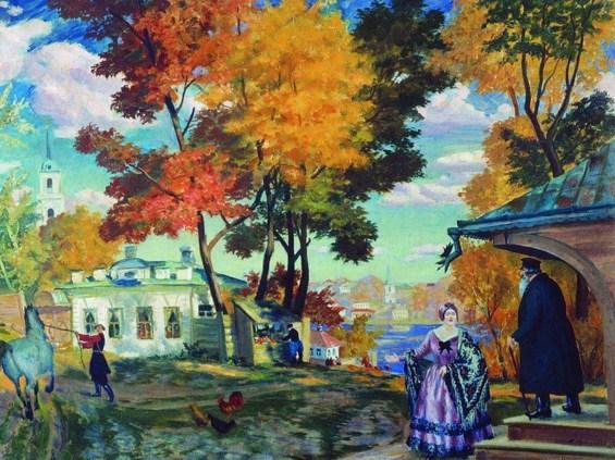 An Autumn Day Jigsaw Puzzle