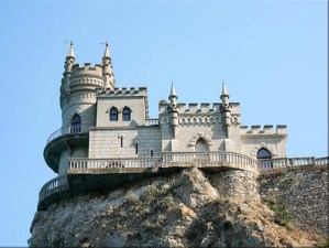 Castle on a Cliff Jigsaw Puzzle